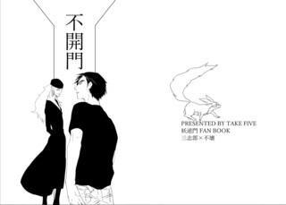 web用表紙(白黒).jpg