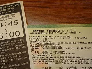 IMG_20170813_141252_801_R.jpg